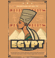 egypt museum poster with egyptian queen nefertiti vector image vector image
