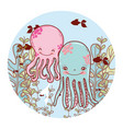 nice octopus couple with seaweed plants vector image vector image