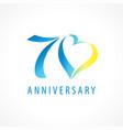 70 anniversary logo heart vector image