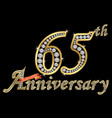 celebrating 65th anniversary golden sign vector image vector image