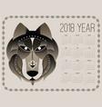 dog calendar 2018 vector image vector image