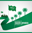 saudi arabia national day in september 23 th vector image