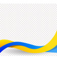 yellow and blue ribbons wavy ukrainian flag vector image