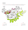calendar for 2012 march vector image vector image