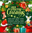 christmas santa gifts greeting card vector image vector image