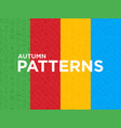 four different autumn seamless patterns with thin vector image vector image