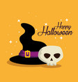 halloween card with witch hat and skull vector image