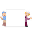happy muslim kids cartoon with blank sign vector image vector image
