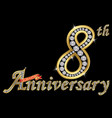celebrating 8th anniversary golden sign vector image vector image