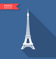 eiffel tower paris france travel paris icon vector image vector image