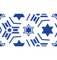 seamless pattern with a blue star of david vector image
