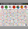 all national flags world circle concave vector image vector image