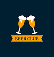 beer alcohol logo vector image vector image
