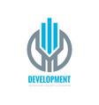 development - logo template concept vector image vector image