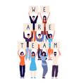 people business team happy crowd holding letter vector image