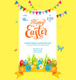 yellow holiday poster vector image