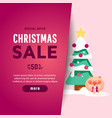 beautiful christmas poster with tree pigs and vector image vector image