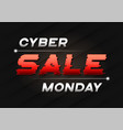 cyber monday sale banner design with a glitch vector image vector image