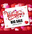 design banner with lettering happy valentine s day vector image vector image