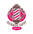 barber shop logo or icon template vector image vector image