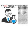 chemist icon with bonus vector image