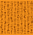 seamless pattern with ancient egyptian hieroglyphs vector image