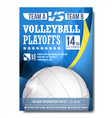 volleyball poster design for sport bar vector image vector image