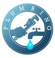 wrench in hand repair plumbing symbol vector image