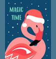 christmas card with cute flamingo vector image
