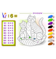 exercise for kids with division number 6 paint vector image vector image