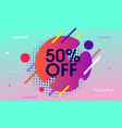 modern background with sale design vector image vector image