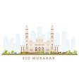 ramadhan kareem eid mubarak greetings vector image