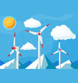 wind farm in fields among mountains vector image