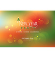 Lettering for New Year Party invitation card vector image