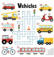 crossword puzzle game for kids about vehicles vector image