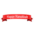 happy hanukkah red banner icon flat style vector image vector image