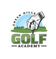 golf sport academy icon championship cup ball vector image vector image