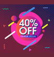 modern colored background with sale design vector image vector image