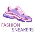sneaker shoe consept flat design sneakers in vector image vector image