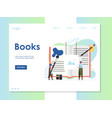 books website landing page design template vector image vector image