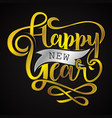 luxury letter emblem happy new year greeting card vector image vector image