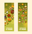 thanksgiving is near set banners with vector image