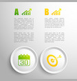 business concept background vector image vector image