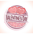 logo for happy valentines day vector image vector image
