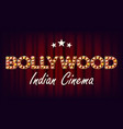 bollywood indian cinema banner vintage vector image