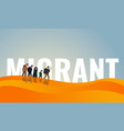 dessert migrant day concept banner cartoon style vector image vector image