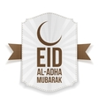 Eid al-Adha striped Banner with Text and Ribbon vector image