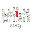 Family event - funny sketch vector image vector image