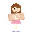 happy childrens day cartoon vector image