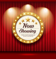 cinema theater red curtains circle sign vector image